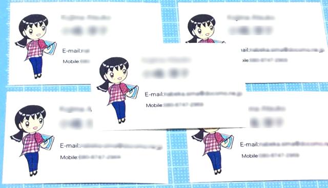 iPadで名刺を作る方法①:アプリ「BiziCard」でシンプルな名刺を作成