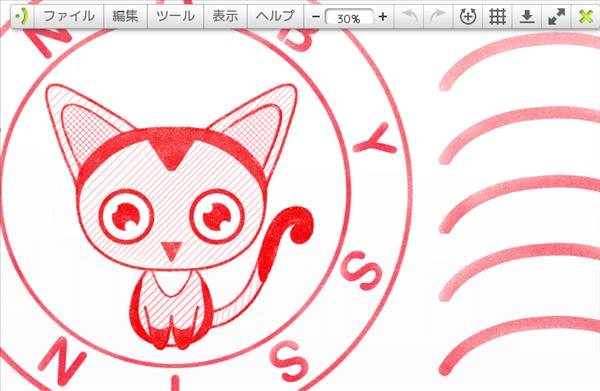 猫スタンプの図