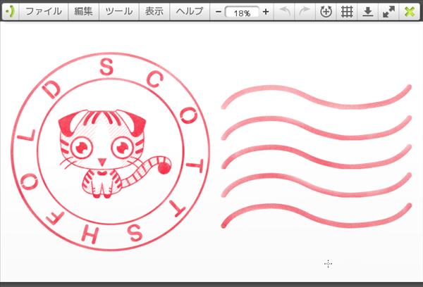 スタンプ風イラストで淡い色を表現するには、ハッチングがポイント