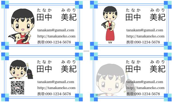 iPadとアプリ「Keynote」で1枚12円コスパ抜群の名刺を作る方法