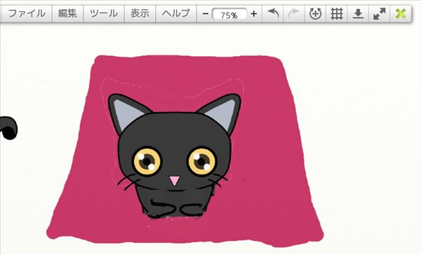 黒猫ラフ図作成途中の図