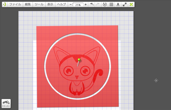 猫を囲む円形作成中の図