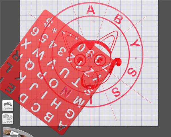 猫名をアルファベットをステンシルで描くの図