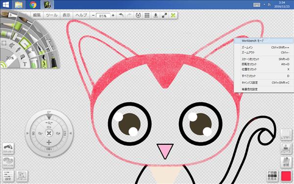 猫頭部の模様付け完了の図