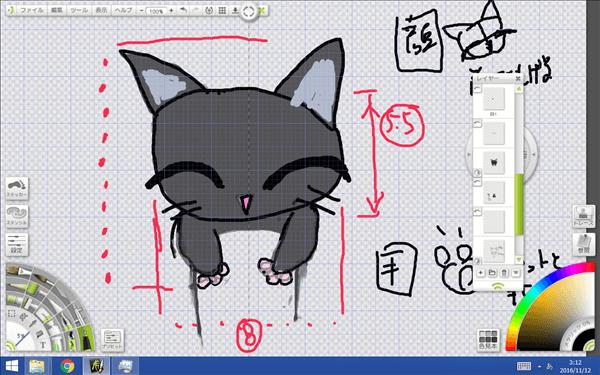 猫イラストのラフ図