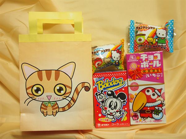 フリー素材:猫イラスト付きミニギフトバッグを配布中