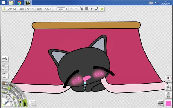 コタツニャンコイラストその3:コタツの中でよだれを垂らして寝ている黒猫