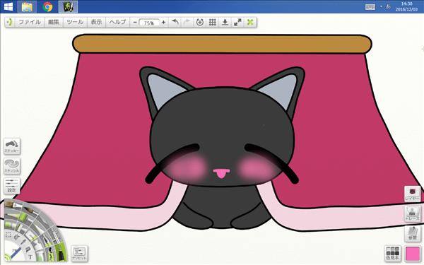 コタツニャンコイラストその2:気持ちよくて、舌をしまい忘れた猫