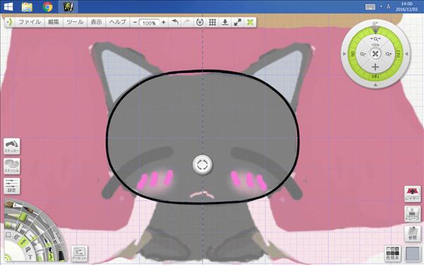 ラフ図を少し透過して、上からペンで猫の顔をなぞる