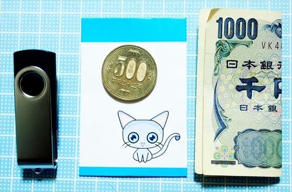 小銭袋としても使える猫ポチ袋