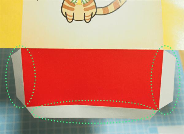 猫バッグの底にあるのりしろを本体にのり付けする