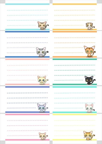 猫メッセージカード1のテンプレート
