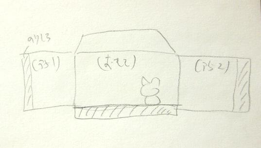 横向き猫ポチ袋のイメージ案3