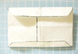 横向きポチ袋試作品の裏面