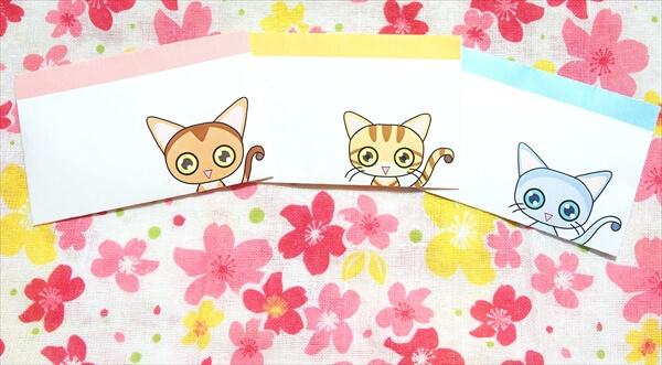 猫3匹のミニ封筒セットです。ポチ袋やメッセージカード入れにどうぞ。フリー素材として無料配布しています。
