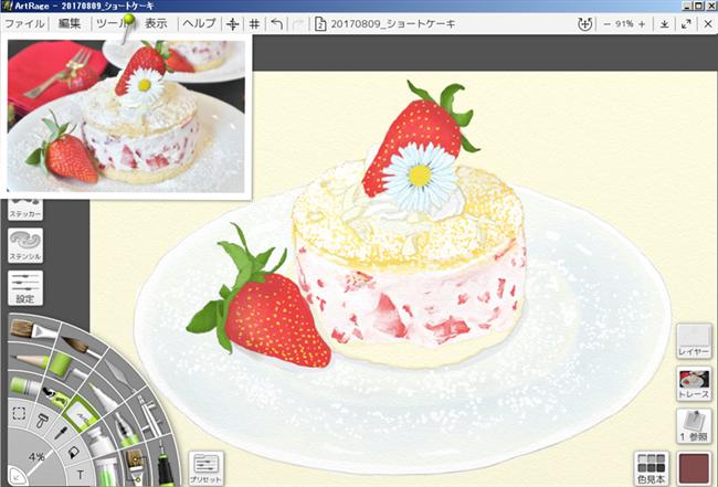 写真をモデルにしたリアルなショートケーキイラストの描き方