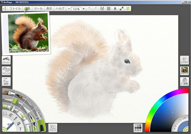 Artrageによるリスの水彩画メイキング完成図3