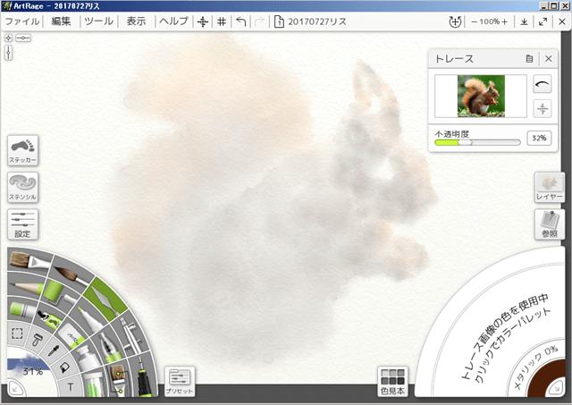 Artrageによるリスの水彩画メイキング完成図2