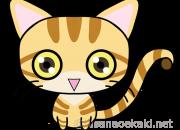 猫イラスト:マンチカン
