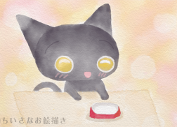 2017.09.27_黒猫さんによる「ご飯ください」