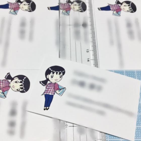 meishi_mihon