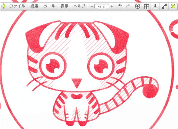 猫スタンプイラスト完成図
