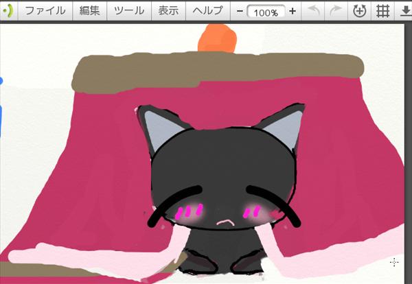 コタツと猫イラスト1