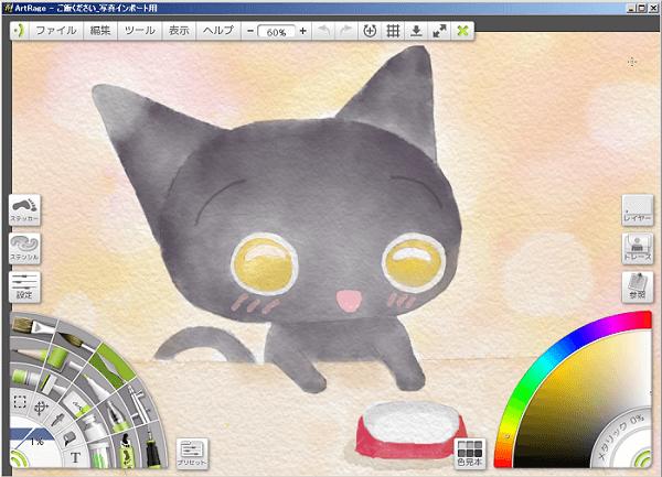 ご飯を待っている黒猫の水彩画