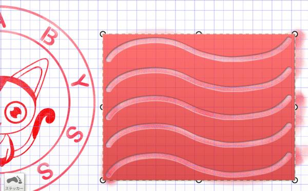 エアメールの波線の作図