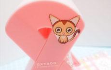 手作りって楽しい!XYRON(ザイロン)で手製の猫イラストをシール化してみた