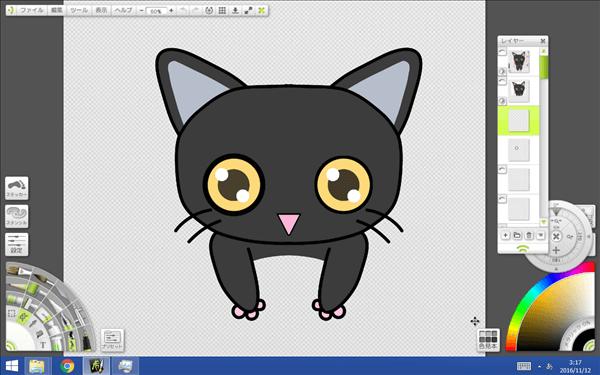 猫の目アイキャッチ