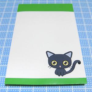 日本猫(黒猫)のぽち袋