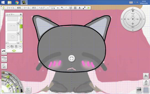 黒猫の顔の輪郭と耳をペンで清書