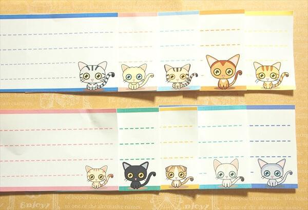 メモ帳にもなる、猫メッセージカードテンプレート