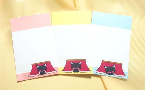 こたつでくつろく黒猫ポチ袋全3色セット