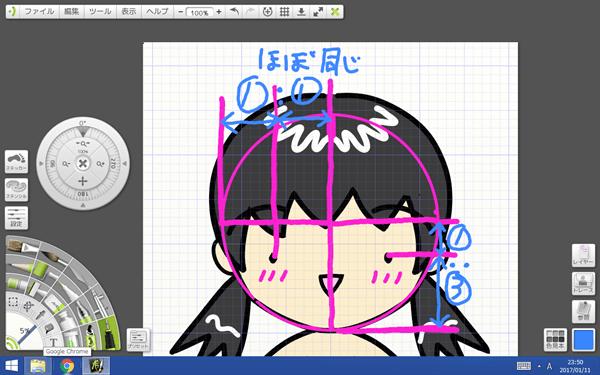 人物イラストの顔にアタリの円と中心線を配置し、目の位置関係を確かめる