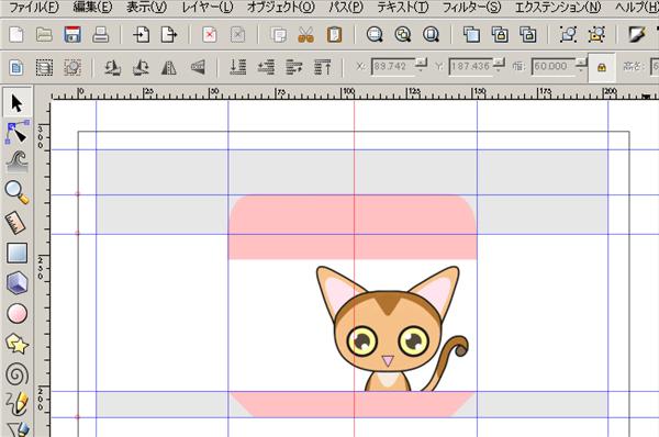 横向き猫ミニ封筒の作成過程