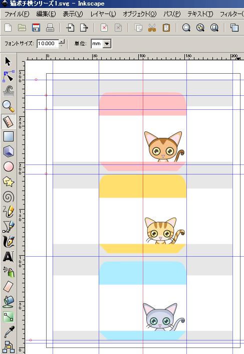 猫のミニ封筒完成図