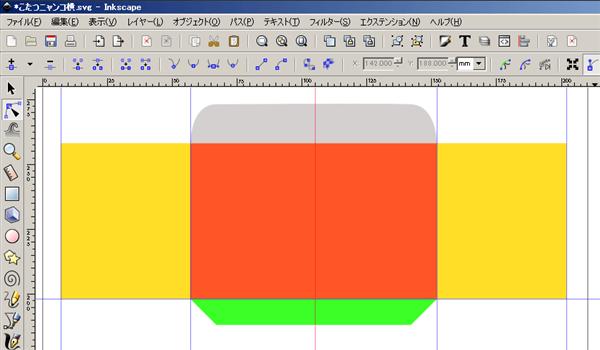 手作り封筒の仕上げ、アプリで型紙を清書する