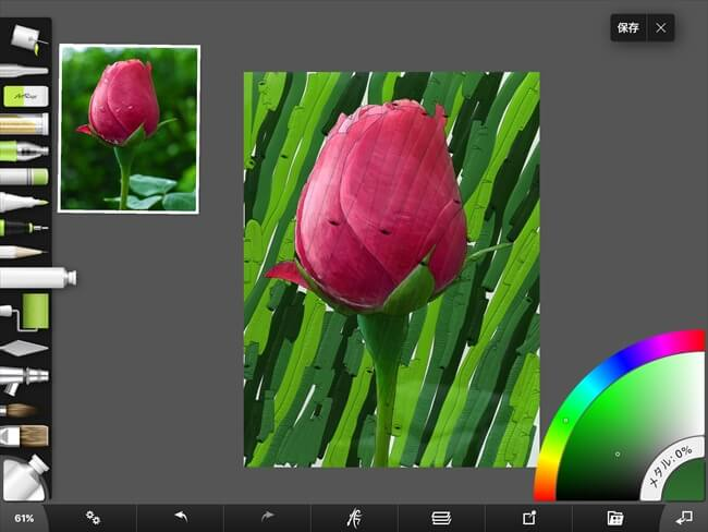 Artrage for iPadの絵の具チューブで花の背景を描く