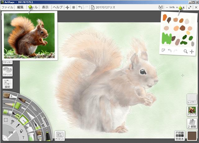 Artrageによるリスの水彩画メイキング完成図