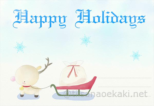 PC絵画で描いた水彩ポストカード:クリスマスだよ赤鼻のトナカイ