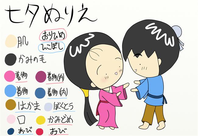 七夕ぬりえ2017_完成見本
