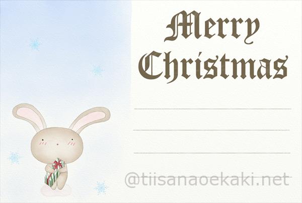PC絵画で描いた水彩ポストカード:クリスマスうさぎ