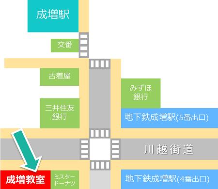 成増教室の地図